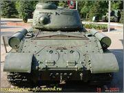 """ИС-2 """"Звезда"""" масштаб 1:35. ГОТОВО S4655123"""