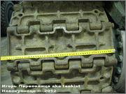 Советский средний танк Т-34,  Panssarimuseo, Parola, Finland 34_075
