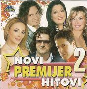 Verica Serifovic - Diskografija R_3