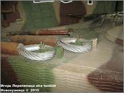 "Немецкий тяжелый танк  Panzerkampfwagen VI  Ausf E ""Tiger"", SdKfz 181,  Deutsches Panzermuseum, Munster Tiger_I_Munster_129"