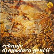 Dragoslava Gencic - Diskografija  1976_p