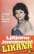 Ljiljana Jovanovic Likana - Diskografija  R-3723777-1341824239-2426.jpeg