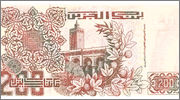 200 Dinars Argelia, 1992 (P138) Algeria_P138_200_dinars_1992_1996