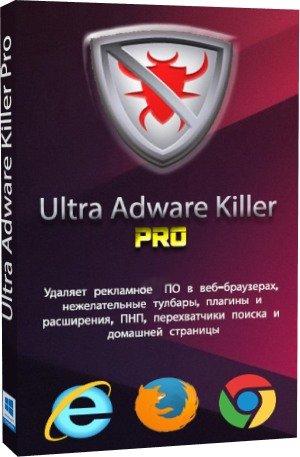 Ultra Adware Killer 7.9.2.0 [Ingles] [UL.IO] 1535545718_ultra-adware-killer-pro