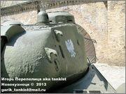 Советский тяжелый танк ИС-2, ЧКЗ, февраль 1944 г.,  Музей вооружения в Цитадели г.Познань, Польша. 2_194