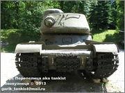 Советский тяжелый танк ИС-2, ЧКЗ, февраль 1944 г.,  Музей вооружения в Цитадели г.Познань, Польша. 2_172