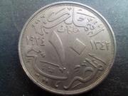 10 milliemes AH1342-1924. Fuad I. Egipto. IMG_20180820_174023