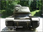 Советский тяжелый танк ИС-2, ЧКЗ, февраль 1944 г.,  Музей вооружения в Цитадели г.Познань, Польша. 2_174