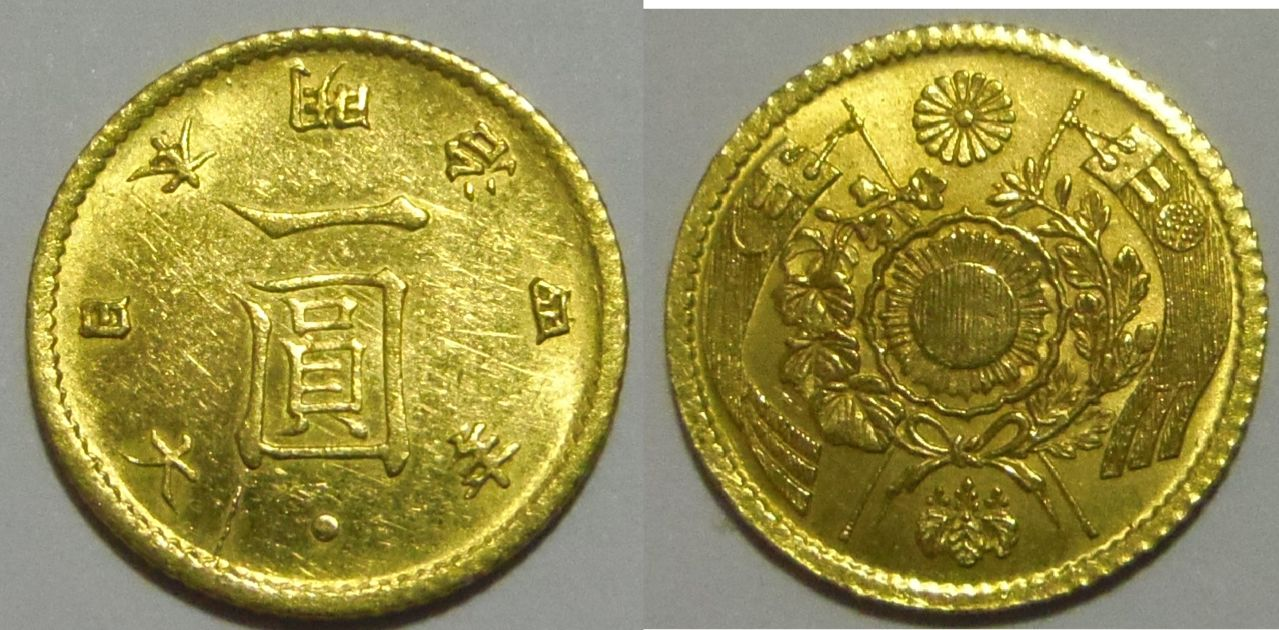 1 Yen. Emperador Meiji. Japón. 1871. Osaka. Yen_old_typeuhjhjhjhjhj