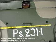 Советский средний танк Т-34,  Panssarimuseo, Parola, Finland 34_065