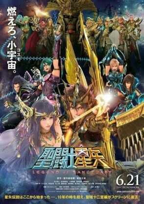 Anime Caballeros del zodiaco la leyenda del santuario audio latino 20131231181714