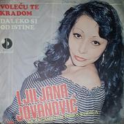 Ljiljana Jovanovic Likana - Diskografija  R-11069005-1509280890-4055.jpeg