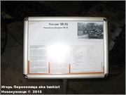 Немецкий легкий танк Panzerkampfwagen 38 (t)  Ausf G,  Deutsches Panzermuseum, Munster Pzkpfw_38_t_Munster_000