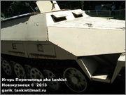 Немецкий средний полугусеничный бронетранспортер SdKfz 251/1 Ausf D, Музей Войска Польского, г.Варшава, Польша.  Sd_Kfz_251_007