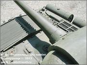 Советский тяжелый танк ИС-2, ЧКЗ, февраль 1944 г.,  Музей вооружения в Цитадели г.Познань, Польша. 2_190