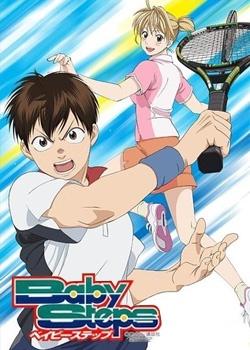 Animes da Temporada de Primavera/2014 - Estreias Baby
