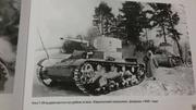 Т-26 обр 1933 (Звезда) - Страница 2 20161005_060237