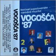 Nedeljko Bilkic - Diskografija - Page 4 R_3131075_1317207955