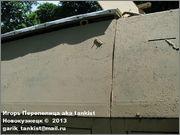 Немецкий средний полугусеничный бронетранспортер SdKfz 251/1 Ausf D, Музей Войска Польского, г.Варшава, Польша.  Sd_Kfz_251_026