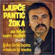 Ljubce Pantic Zoka -Diskografija R_3236049_1321730186_jpeg