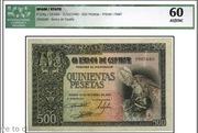 """A vueltas con las 500 pesetas del Conde de Orgaz, ICG y la """"generosa"""" PMG IMG_0808"""