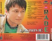 Rade Lackovic - Diskografija 2005_z