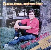 Serif Konjevic - Diskografija R26028931292697205