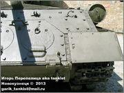 Советский тяжелый танк ИС-2, ЧКЗ, февраль 1944 г.,  Музей вооружения в Цитадели г.Познань, Польша. 2_185