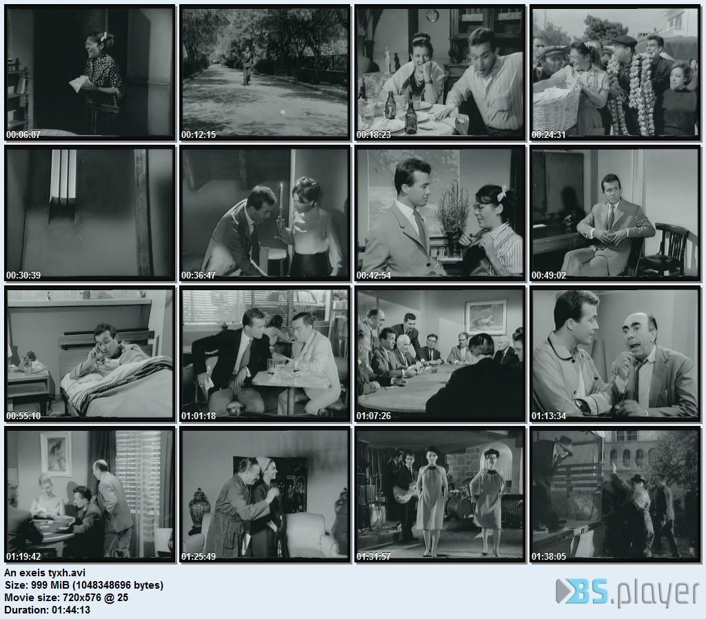 ΑΝ EΧΕΙΣ ΤYΧΗ...(1964)DvdRip  An_exeis_tyxh_idx