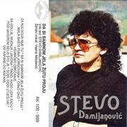 Stevo Damljanovic - Diskografija  R-3385572-1328357145.jpeg
