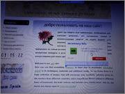 Реклама в текстах форума:  подчеркивание слов, рекламные ссылки SAM_1092