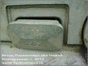 Советский тяжелый танк КВ-1, завод № 371,  1943 год,  поселок Ропша, Ленинградская область. 1_127