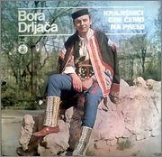 Borislav Bora Drljaca - Diskografija R_2530990_1289072378