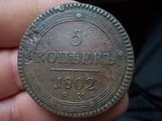 5Kopecs de 1.802, Rusia DSCN0792