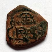2 maravedí Felipe IV .año 1658 Image