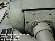 Советский тяжелый танк ИС-2, ЧКЗ, февраль 1944 г.,  Музей вооружения в Цитадели г.Познань, Польша. 2_201