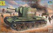 КВ-2 выпуска мая - июня 1941 года. 1/35 ГОТОВО 7039_big
