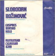 Slobodan Bozinovic -Diskografija R_3209166_1320591250_jpeg