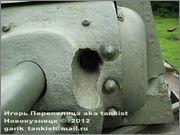 Советский тяжелый танк КВ-1, завод № 371,  1943 год,  поселок Ропша, Ленинградская область. 1_123