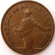 1 Peseta 1937. Consejo de Asturias y León Asturias-_Visera-_Anverso-5