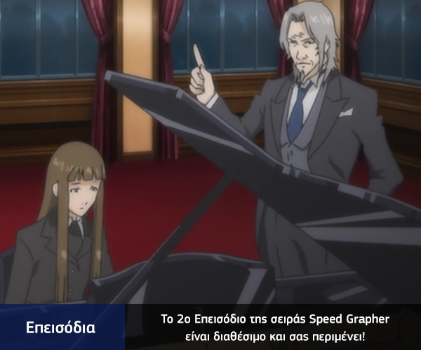 [Καραmilko Fansubs] Speed Grapher Speed_Grapher_-_2