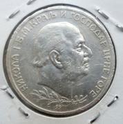 5 Perpera de 1912, Montenegro IMG_20180708_181829