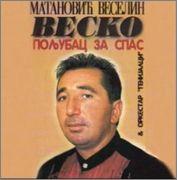 Veselin Matanovic Vesko -Diskografija Prednja