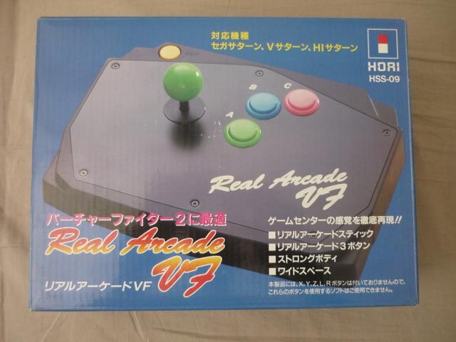 [VDS/TROC] Saturn et Dreamcast Jap jeux P1040115