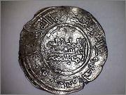 Dirhem Abderramán III, Medina Azahara 345. 237_001