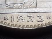 1 peseta 1933 (*34). II República IMG_20180823_184939