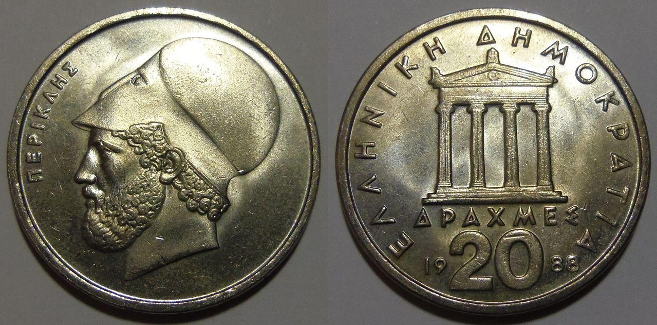 20 Dracmas. Grecia. Atenas. 1988. Pericles en anverso. IMGP3365