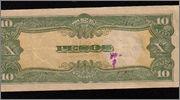 10 Pesos Filipinas, 1943 (Ocupación japonesa) 10pesos2