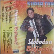 Slobodan Bozinovic -Diskografija R_6175636_1413321196_4112_jpeg