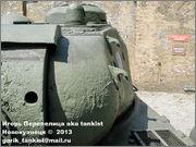 Советский тяжелый танк ИС-2, ЧКЗ, февраль 1944 г.,  Музей вооружения в Цитадели г.Познань, Польша. 2_195
